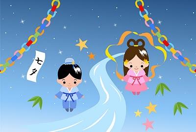 tanabata adoraideas